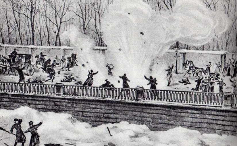 Убийство Александра II / flagvruki.com