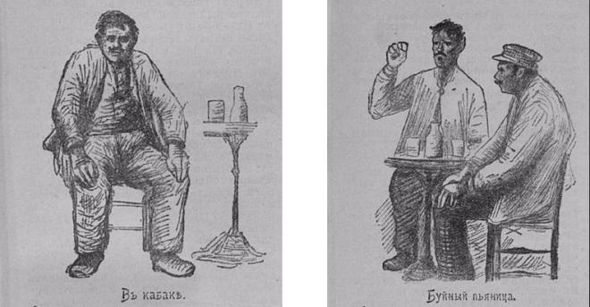 """Образец рисутков в брошюрах, рассылаемым """"национальным обществом""""."""