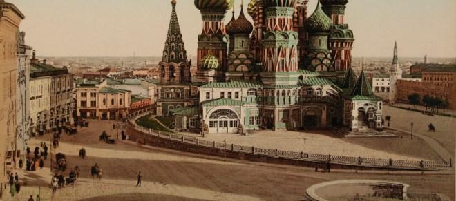 Москва. Храм Василия Блаженного. Около 1900 года / Public Domain