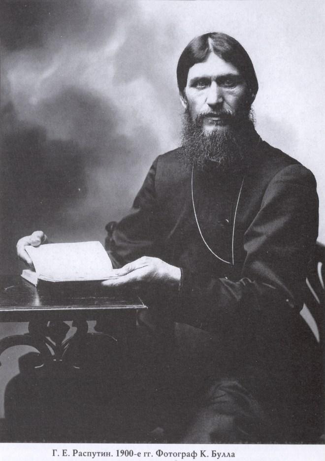 Г.Е. Распутин, К. Булла, 1900 / Public Domain