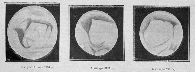 Изображение Марса, наблюдаемое в телескоп