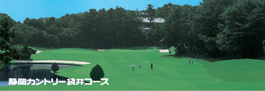 賓哥高爾夫假期 靜岡高爾夫4天3場球 北鄉溫泉日南渡假村高爾夫俱樂部 小林高爾夫俱樂部 高原高爾夫俱樂部 ...