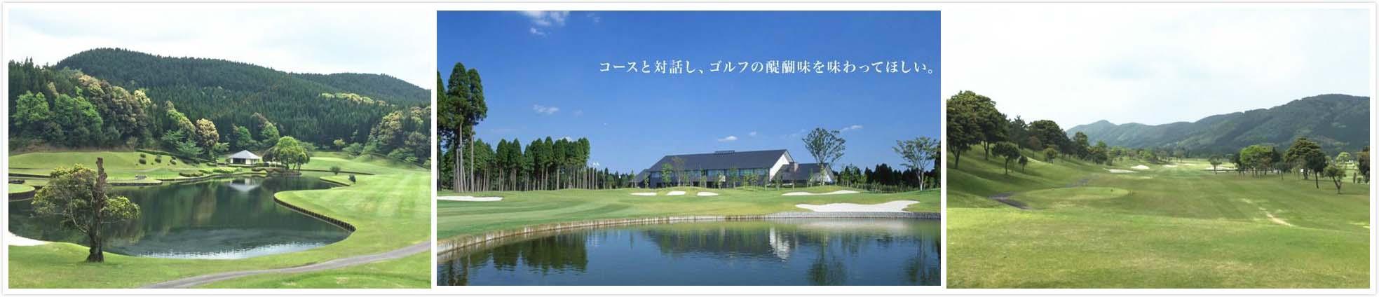 賓哥高爾夫假期 日本鹿兒島高爾夫5天3場球 北鄉溫泉日南渡假村高爾夫俱樂部 小林高爾夫俱樂部 高原高爾夫 ...