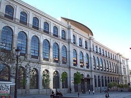 260px-Real_Conservatorio_Superior_de_Música_(Madrid)_01