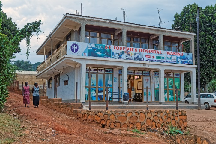 A small hospital in Wakiso District located in the Central Region of Uganda, Africa.