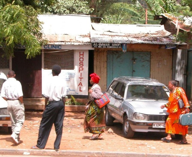 Small shack with the word hospital on the outside