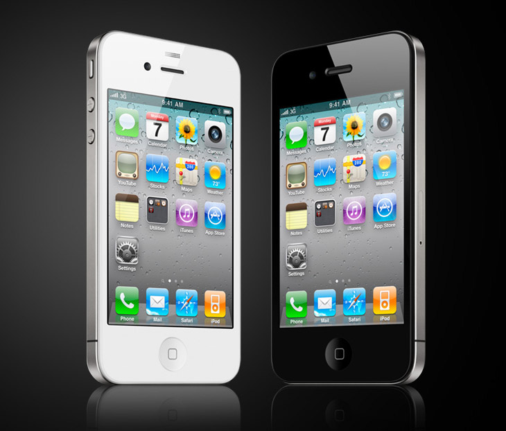 Anybody seen a white iPhone yet?!