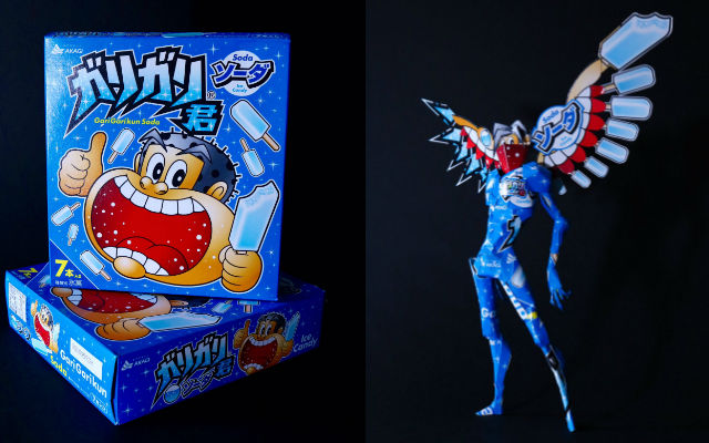 Japanese Papercraft Artist Turns Popsicle Packaging Into Awesome Winged Super Hero Grape Japan