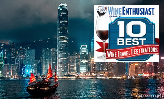 WIne Enthusiast Top Ten Travel Destinations