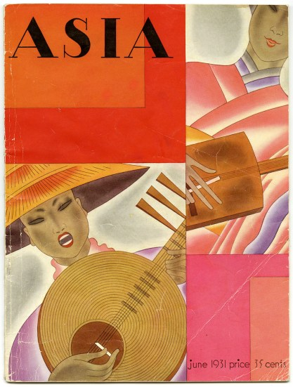 "Complete edition ""Asia"" Magazine Vol. XXXI, No. 6"