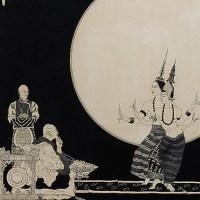 Siamese Dancers