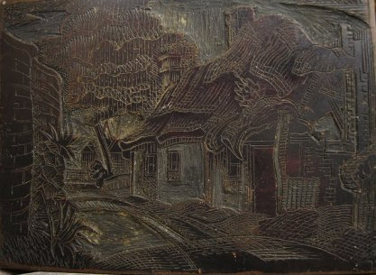 Antique Etched Lithograph Plate