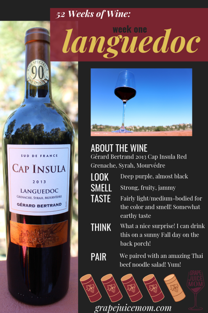 wine reviews cap insula languedoc grapejuicemom grape juice mom military working moms cheap wine