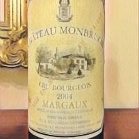 Château Monbrison Cru Bourgeois Margaux 2004