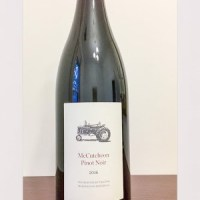 Ten Minutes by Tractor - 2016 single vineyard Mornington Peninsula (and Tasmania) pinot noirs