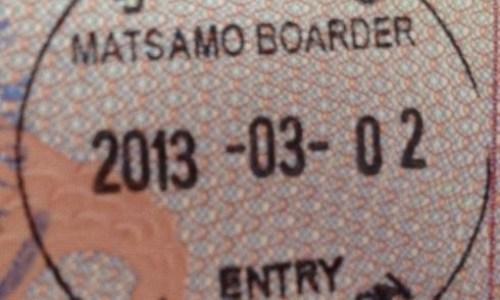 "Icelandic Passport Not ""Valid"""
