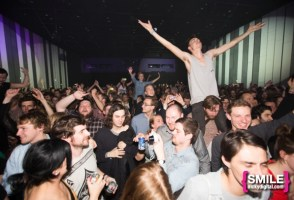 Nicky Digital Captures The Chaos of Iceland Airwaves