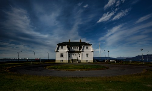 Bleak Midwinter Haunts: The Spooky Reykjavík Guide