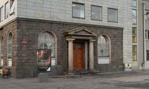 Two Men Sentenced To Prison For Assaulting Club Doormen, Paralysing One