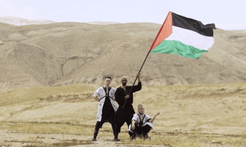 VIDEO: Bashar Murad And Hatari Release New Single, Video Shot In Palestine