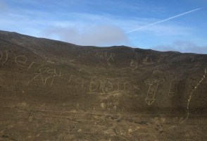 "PHOTOS: Icelandic Mountain Defaced, ""Extreme Disrespect For Icelandic Nature"""