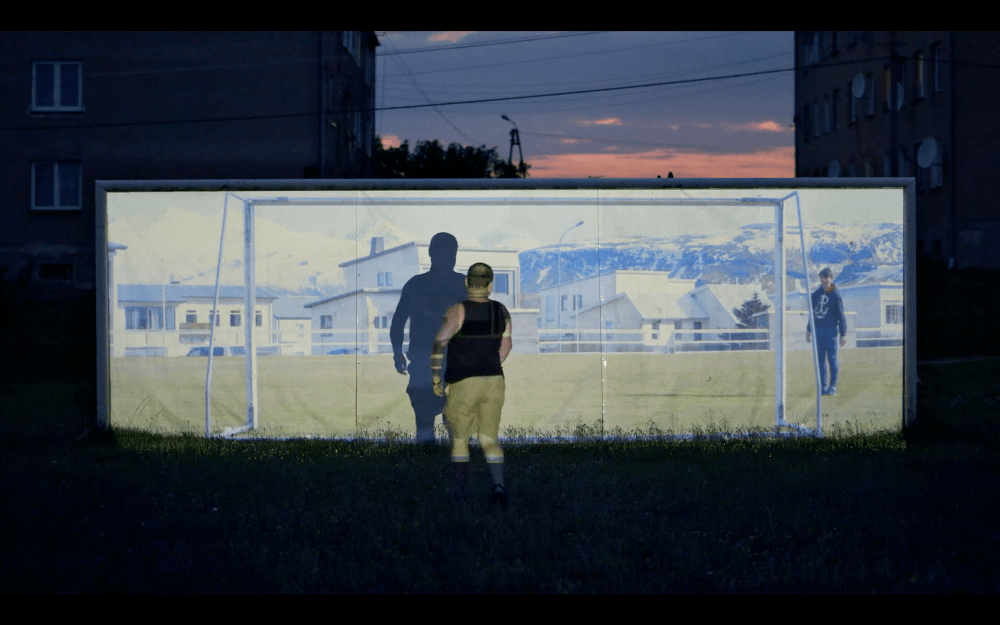 The Virtual Village: Pawel Ziemilski's Documentary 'In Touch' Reunites Fractured Families