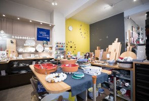 Best Of Reykjavík Shopping 2020: Best Homeware Shop