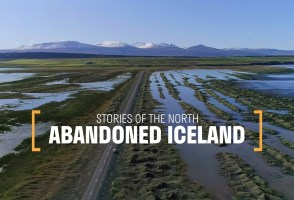 Abandoned Iceland #19: Stories Of The North