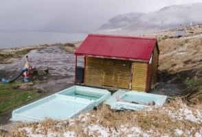 Best Of The Westfjords 2019: Best Bathing Spot