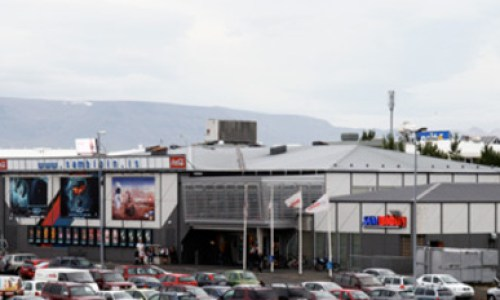 Cinema Employees Fired Under Suspicious Circumstances