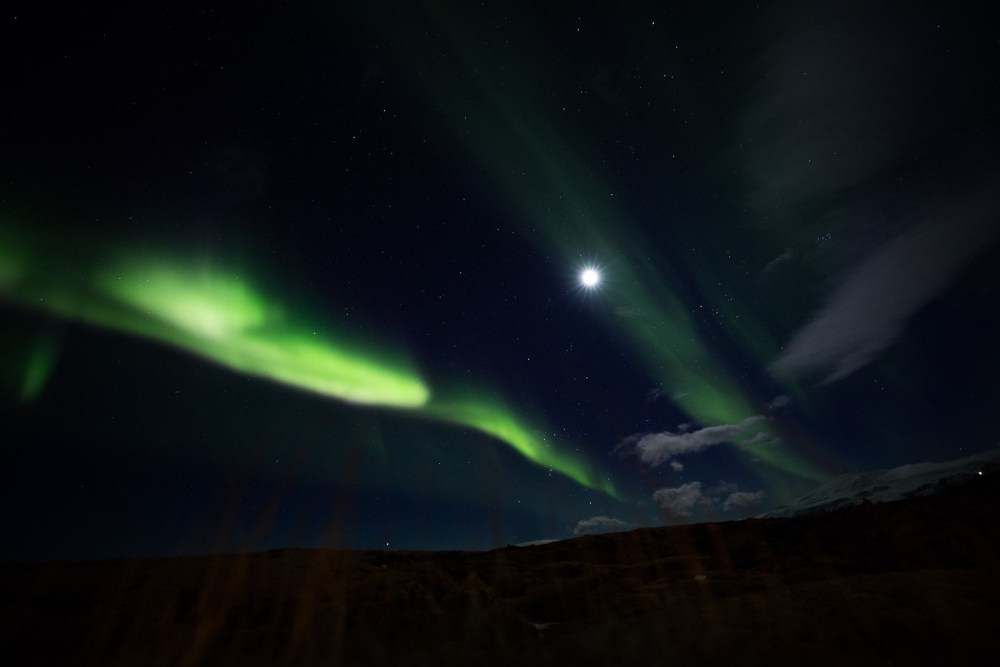 Best Of Reykjavík 2018: Best Place For Aurora Spotting