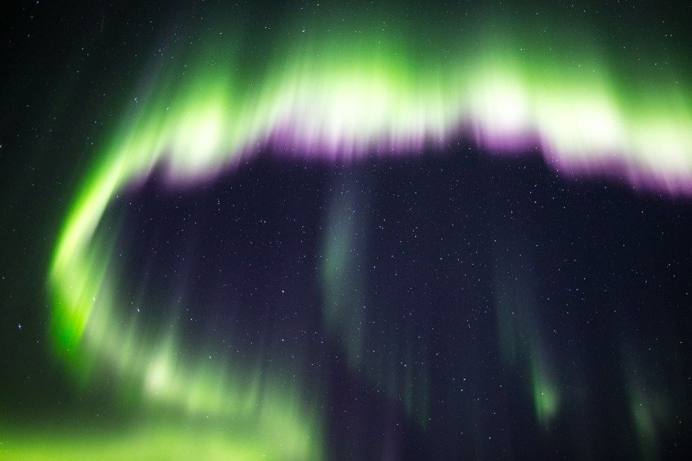 Best Of Reykjavík 2019: Best Place For Aurora Spotting