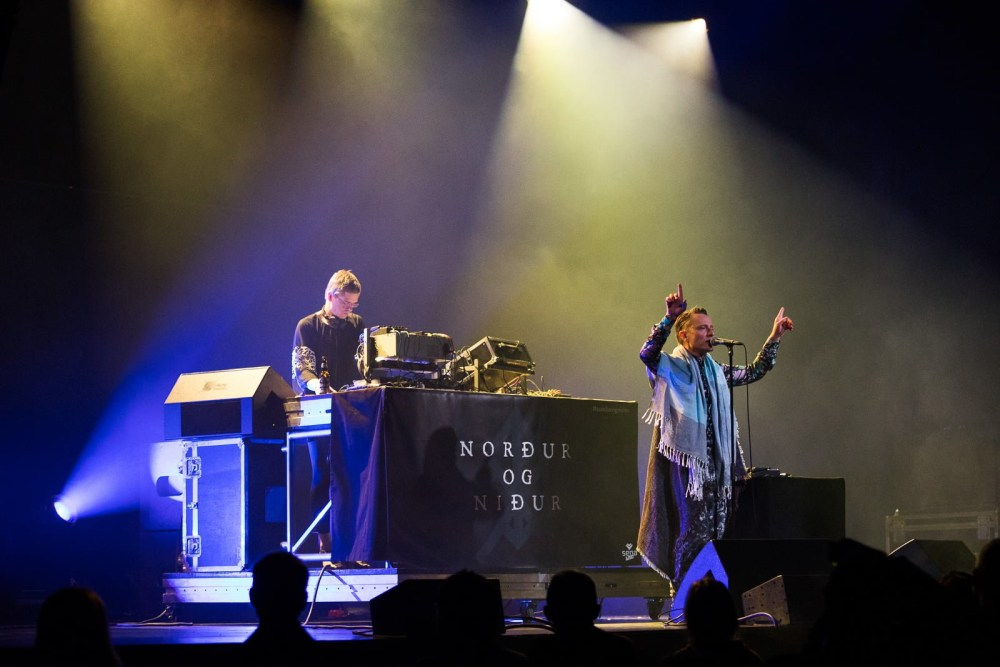 Music News: Sónar Powers Up, GusGus Return, Vök Tour, Björk BRIT-nomination