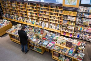 Icelandic Publishing Company Bought Up