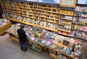 Best Of Reykjavík 2018: Best Bookshop