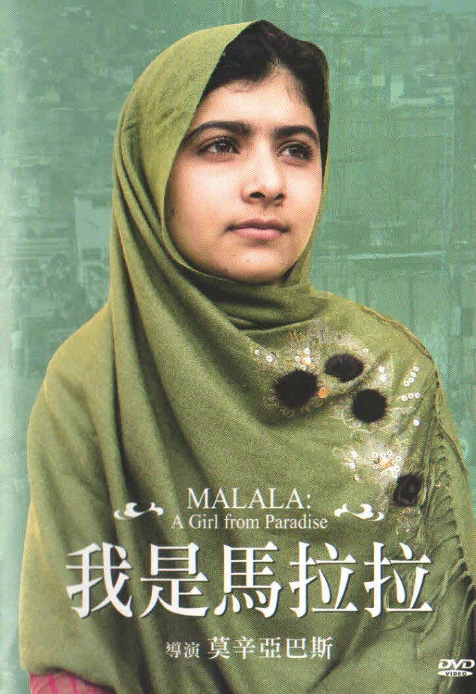 Happening Tonight: Malala – A Girl from Paradise