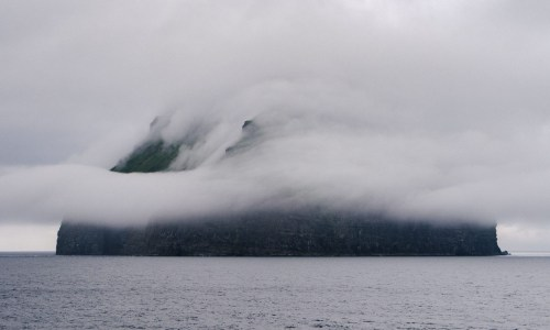 Cloud Island: A Drive Around The South Faroese Outpost Of Suðuroy