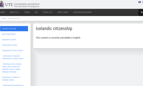 "English Page On Becoming Icelandic Citizen ""Unavailable"""