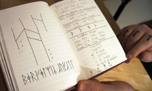 Icelandic Teacher: Don't Speak English To Those Trying To Learn Icelandic