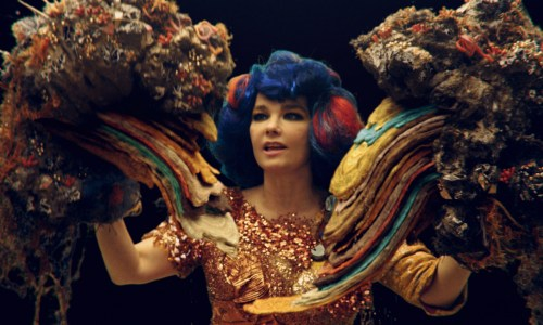 Iceland To Open Björk Amusement Park