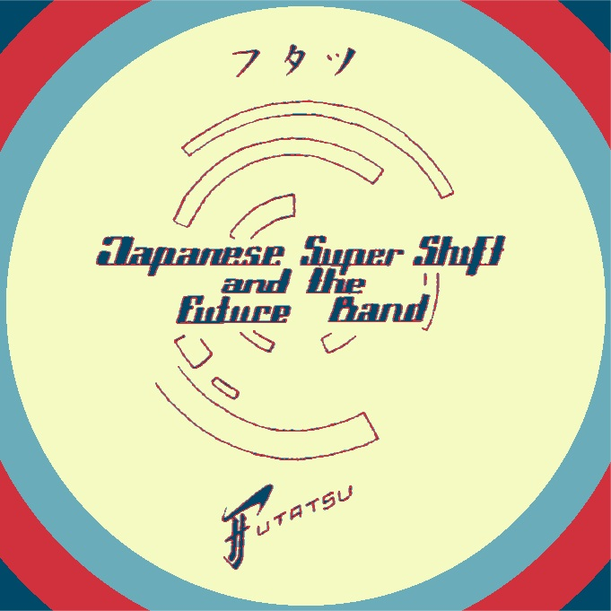 Track of the Issue –  Japanese Super Shift And The Future Band: The Biggest Walls