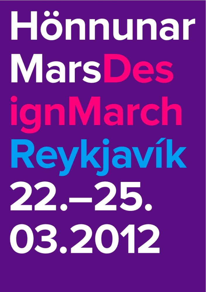 DesignMarch 2012 Dates Announced!