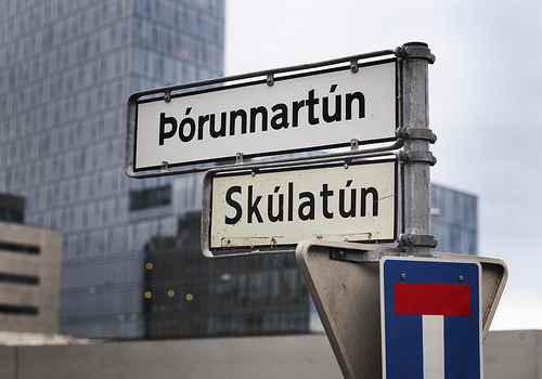 Where The Streets Have New Names…