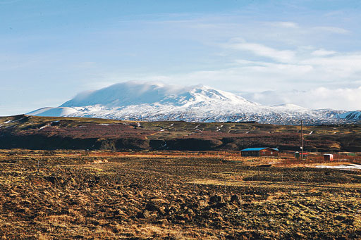 A Day Trip to the South Coast: Mt. Hekla