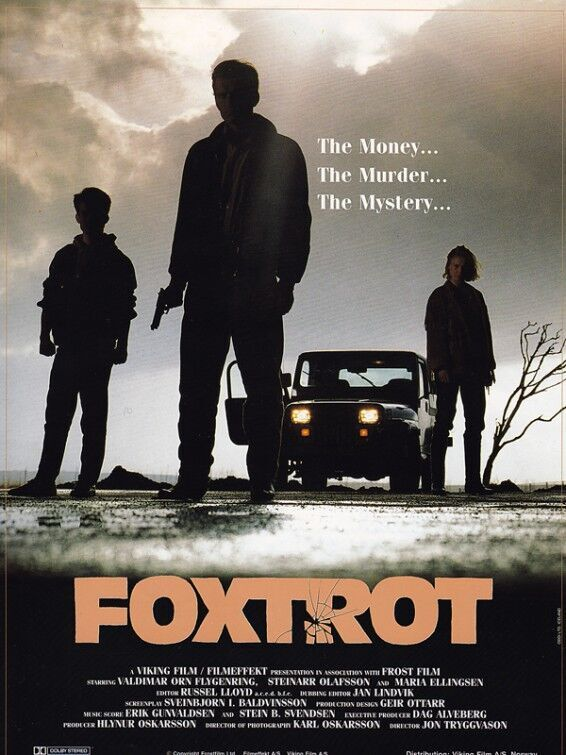 Lost Film Classics: 'Foxtrot' Delivers