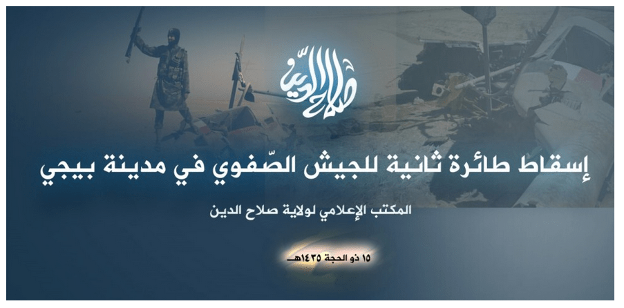 ISNIC Cites Business Reasons For Closing Islamic State's Domain