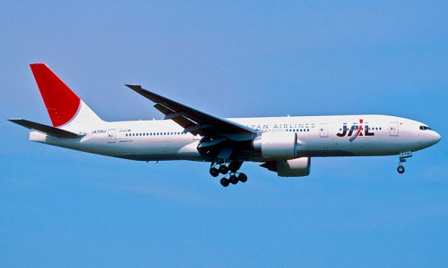 Japan Airlines Returns To Iceland