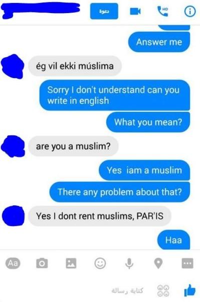 marwa salameh exchange