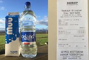 Milk Cheaper Than Bottled Water In Iceland
