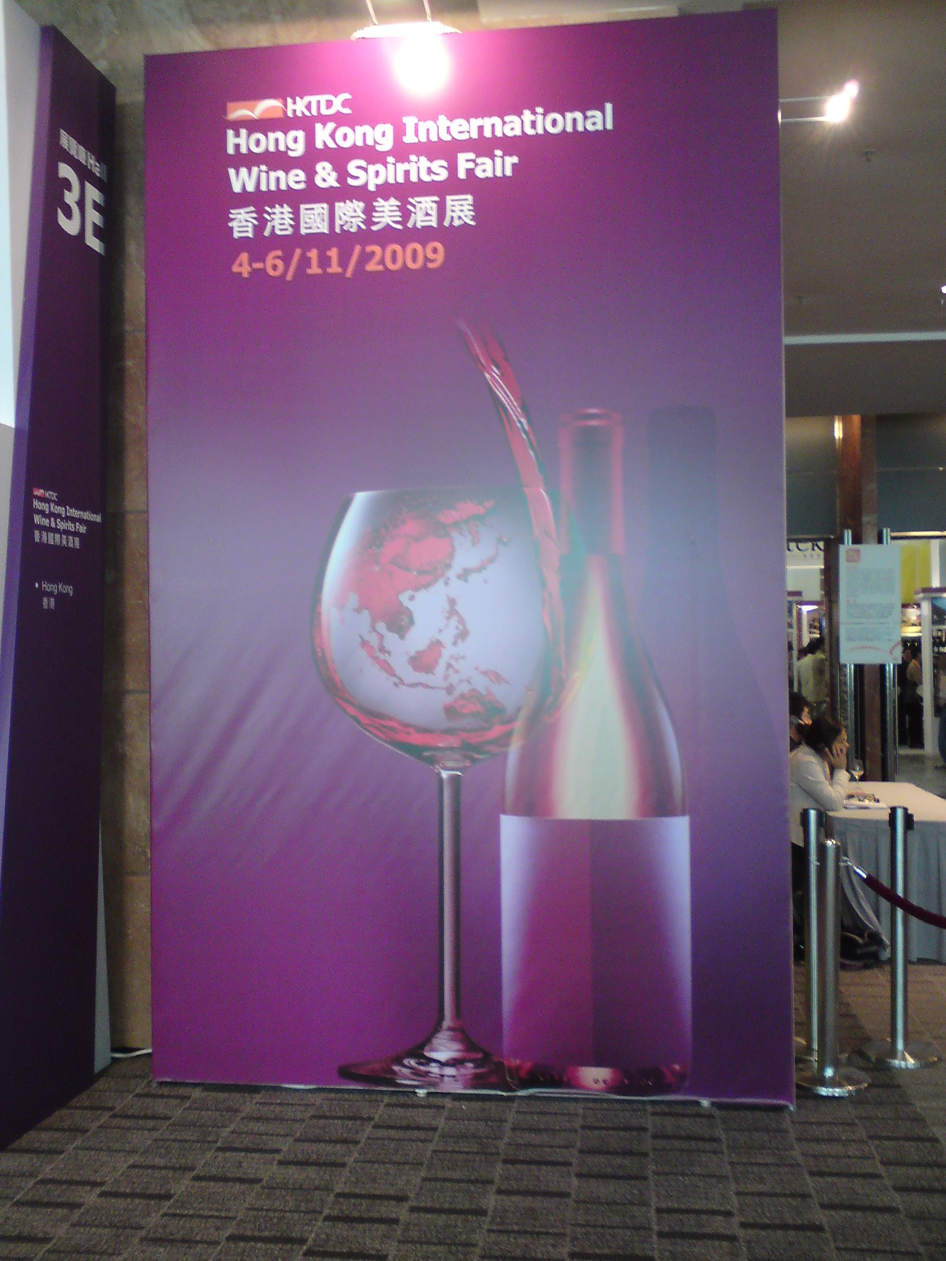 Wine & Spirit Fair